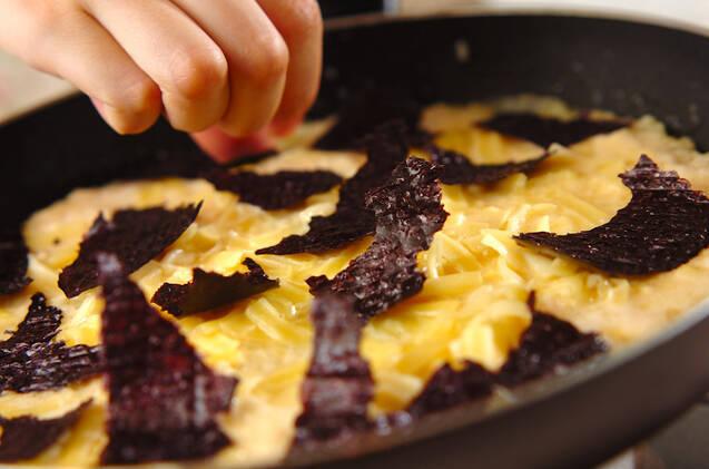 ジャガイモののりチーズ焼きの作り方の手順5