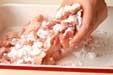 鶏軟骨の唐揚げの作り方1