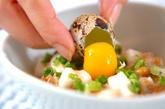 納豆の梅肉和えの作り方1