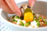 納豆の梅肉和えの作り方3