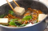 カレイの煮付けの作り方3