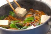 カレイの煮付けの作り方7