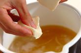 おろし長芋の汁の作り方2