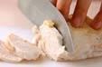 ゆで鶏・ネギダレの作り方2