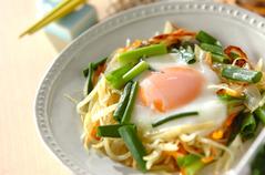 野菜の巣ごもり卵