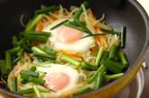 野菜の巣ごもり卵の作り方8