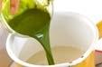 トロトロ抹茶豆乳の作り方1