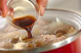 冬瓜と鶏団子のスープの作り方4