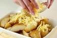 ジャガイモのチーズ焼きの作り方2