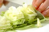 レタスのかき玉汁ペッパー風味の下準備1