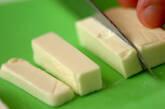 パイナップルとクリームチーズのスティックオープンサンドの作り方1
