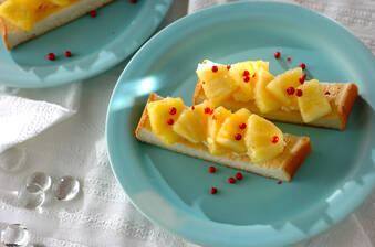 パイナップルとクリームチーズのスティックオープンサンド