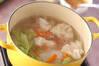 餃子鍋の作り方の手順