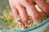 餃子鍋の作り方の手順2