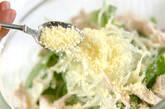 ささ身とレタスのサラダの作り方3