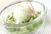 ささ身とレタスのサラダの作り方2