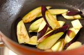ナスとソーセージの炒め物の作り方2