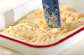 絶品エビのクリームコロッケの作り方4