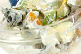 アボカドとカボチャのヨーグルトサラダの作り方4