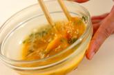 ネギと塩昆布の卵焼きの作り方1
