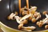 ユズカルボナーラの作り方の手順1