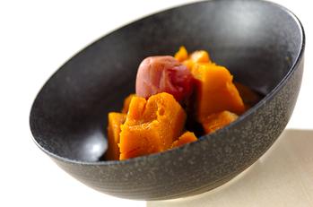 カボチャの梅煮
