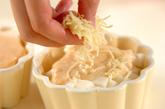 長芋のタラコマヨチーズ焼きの作り方1