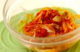 チキンカチャトーラの作り方2
