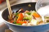 八宝菜の作り方2