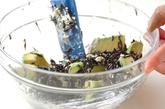 アボカドとヒジキのサラダの作り方1