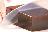 常夏の黒糖カンの作り方3