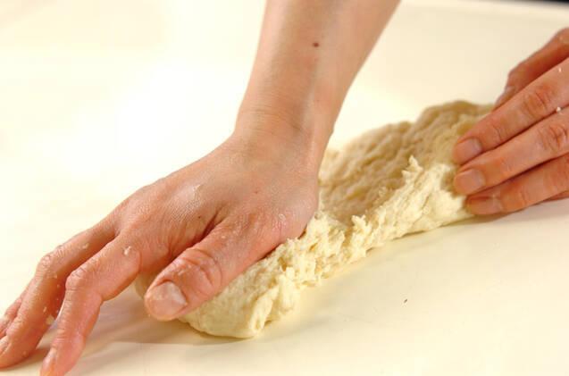 フルーツヨーグルトクリームパンの作り方の手順7
