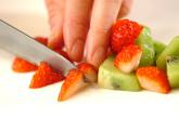 フルーツヨーグルトクリームパンの下準備3