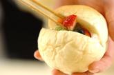 フルーツヨーグルトクリームパンの作り方9