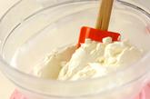 フルーツヨーグルトクリームパンの作り方7