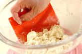 フルーツヨーグルトクリームパンの作り方2