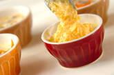 かくれんぼ卵のチーズスフレの作り方7