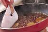 カラスガレイの煮付けの作り方の手順4
