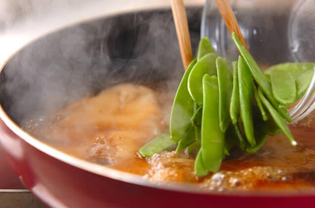 カラスガレイの煮付けの作り方の手順6