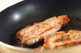 ポークステーキの作り方3