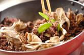 牛肉のマスタード炒めの作り方5