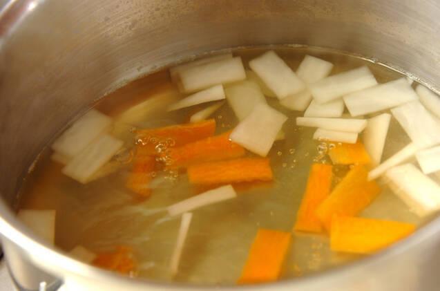 野菜のあったか粕汁の作り方の手順5