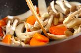 鮭とキノコの和風クリーム丼の作り方2