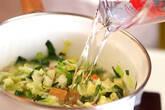 たっぷりサラダプレートの作り方5