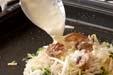 お好み焼きとネギ焼きの作り方6