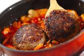 煮込みハンバーグの作り方10