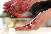 煮込みハンバーグの作り方6