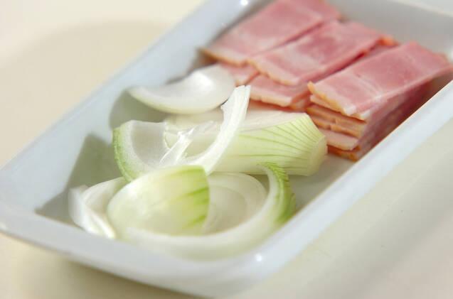 ベーコンのスープの作り方の手順1