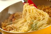 大豆とチョリソーのパスタの作り方3