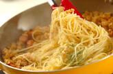 大豆とチョリソーのパスタの作り方5